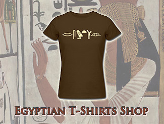 Egyptian Hieroglyphics T-Shirts